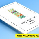 COLOR PRINTED JAPAN PREFECTURES BOOKLETS 1991-2002 STAMP ALBUM PAGES (107 illustrated pages)