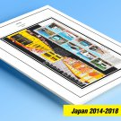 COLOR PRINTED JAPAN 2014-2018 STAMP ALBUM PAGES (213 illustrated pages)