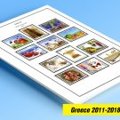 GREECE 2011-2018 COLOR PRINTED STAMP ALBUM PAGES  (93 illustrated pages)