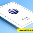 GREECE [REPUBLIC] 2000-2010 COLOR PRINTED STAMP ALBUM PAGES (90 illustrated pages)