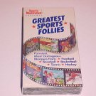 Vintage 1989 Sports Illustrated Greatest Sports Follies Sealed