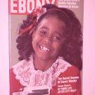 Ebony Magazine December 1986 Keisha Knight Pilliam