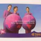 Thai Airways Postcard Aviation Card Collection Girl Orchid World Global Map Umbrella Item Sky