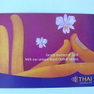Aviation Postcard Gently Touch Unique Royal Orchid Collection Thai Airways Air