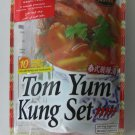 Thai Food Tom Yum Kung Set Spicy Yummy Succulent Healthy Food 5x75g Premium NEW
