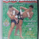 Muay Thai Kick Boxing MMA Training DVD VDO Gift K1 Mixed Martial Art Tradition-2