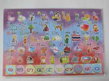 Jigsaw Puzzle Thai Language Alphabet Number Training Study Holiday Gift Toy 77 p