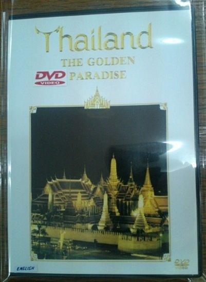 Thailand Paradise Thai Floating Market Pattaya Royal Barge Dance Loy Kratong DVD