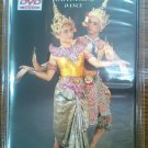 Thai Classical Dance Rum DVD Music Dancing Culture Traditional Ancient 8 parts
