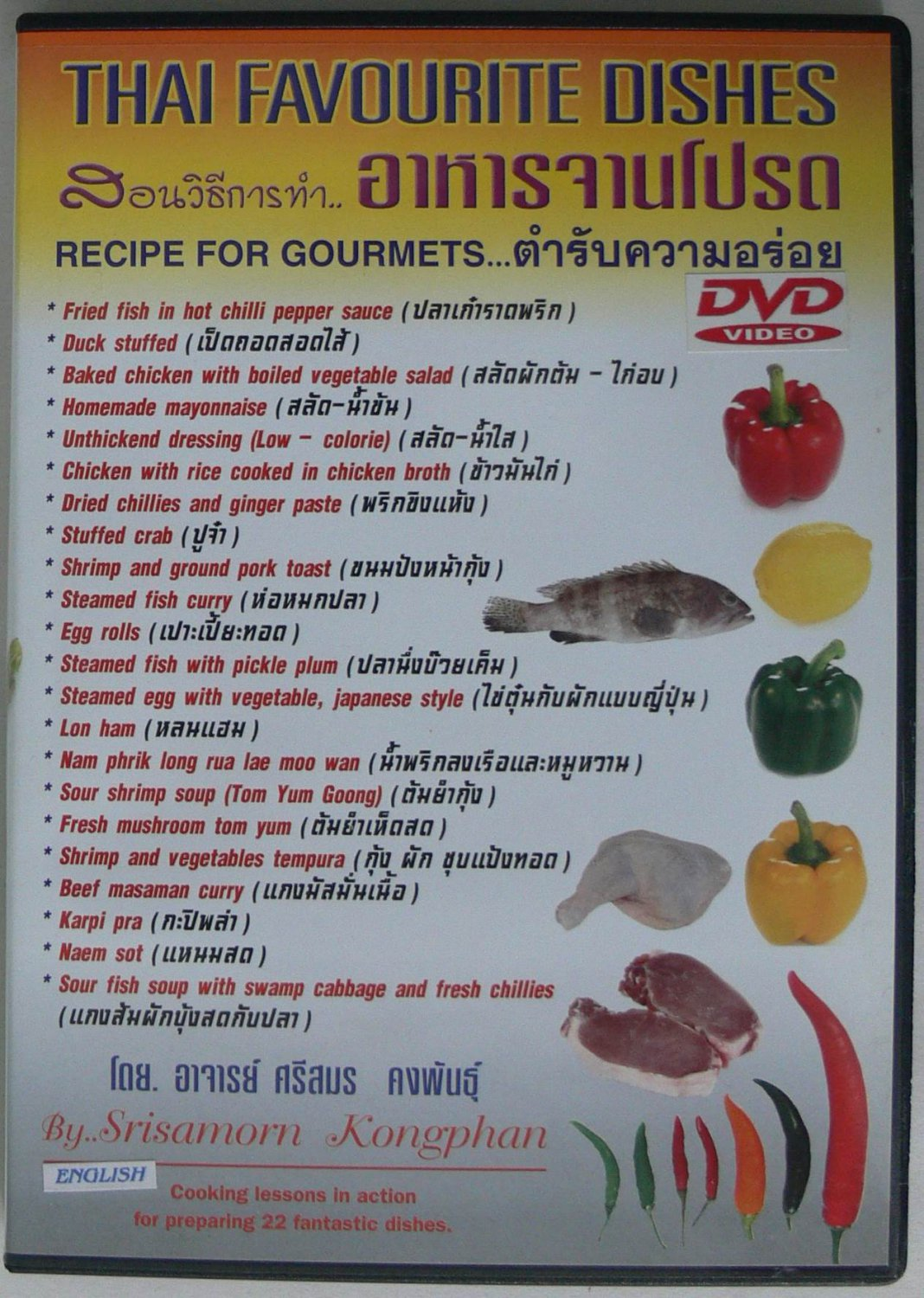 Thai Cooking Tom Yum Shrimp Curry Favorite Dishes Recipe Gourmet Training 2 DVD