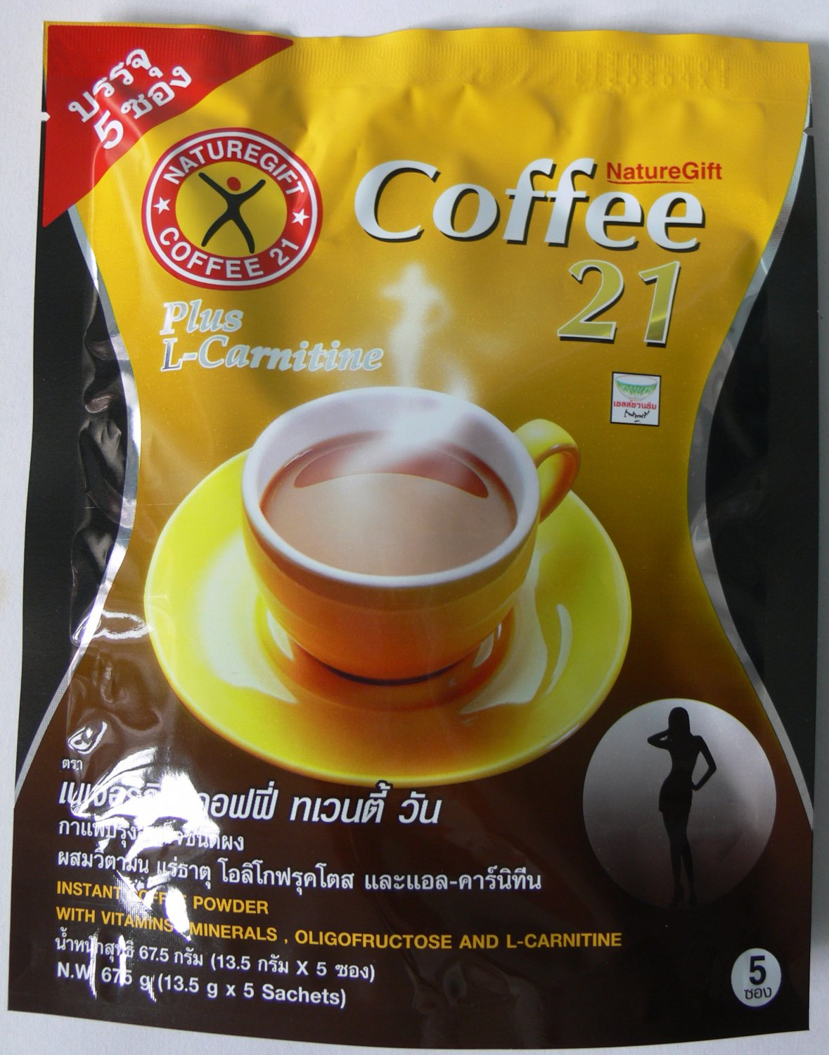 Nature Gift Coffee Weight Loss Control Slimming Diet Low Fat No Sugar FDA NEW 10