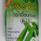 Okra Chip Tom Yum Veggie Vegetarian Food High Dietary Fiber Detox Calcium Folate Gnathostomiasis 40g