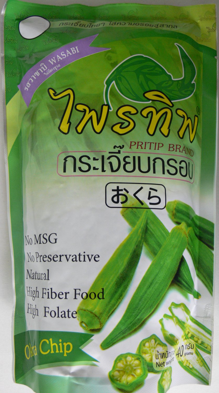 Okra Chip Wasabi Veggie Vegetarian Food High Dietary Fiber Detox Stomach Ulcer Calcium Folate 40g