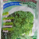 Broccoli Crispy Seaweed Veggie Vegetarian Food High Dietary Fiber Calcium Sulforaphane Indole 30g