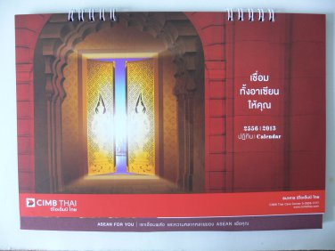 Desk Calendar 2013 Thailand ASEAN Rich Belief Beautiful Opportunity Achievement