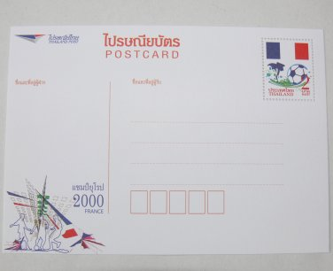 Euro 2000 Postcard France Football Winner Flag White Blue Red Collection Item