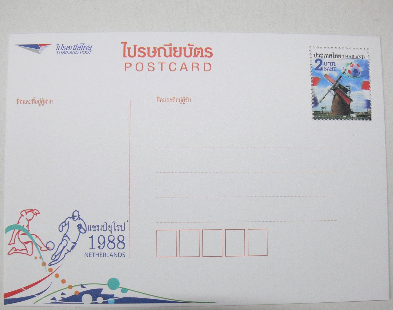 Euro 1988 Postcard Netherlands Holland Football Winner Flag Windmill Collection