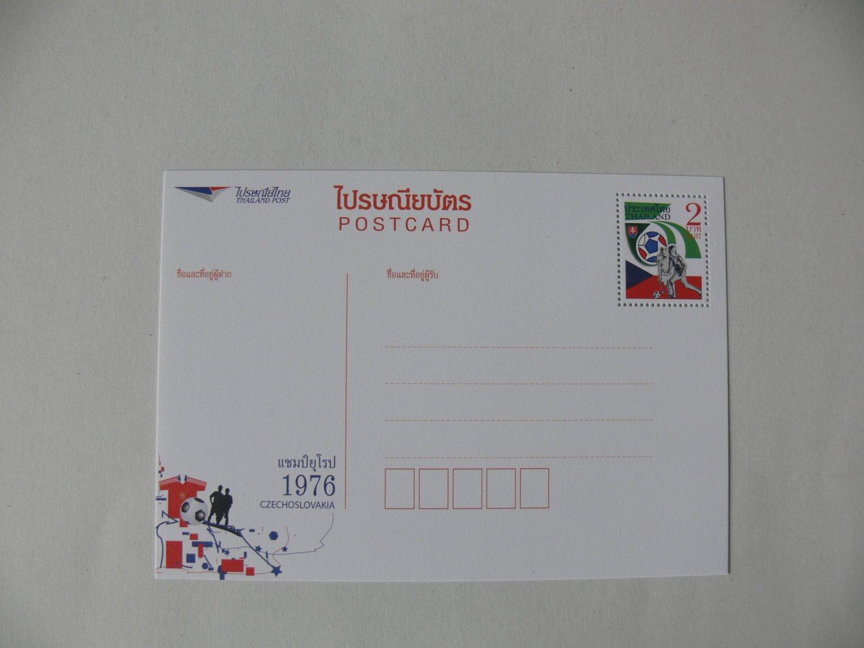 Euro 1976 Postcard Czechoslovakia Football Winner Flag Czech Slovakia Collection