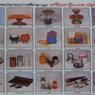 Basic Buddha Buddhist Monk Education Nirvana Ecstacy Poster Thai 8 Necessities