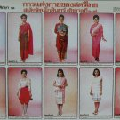 Thai Traditional Woman Girl Dress Costume Poster Thailand Fashion 200+ years till current