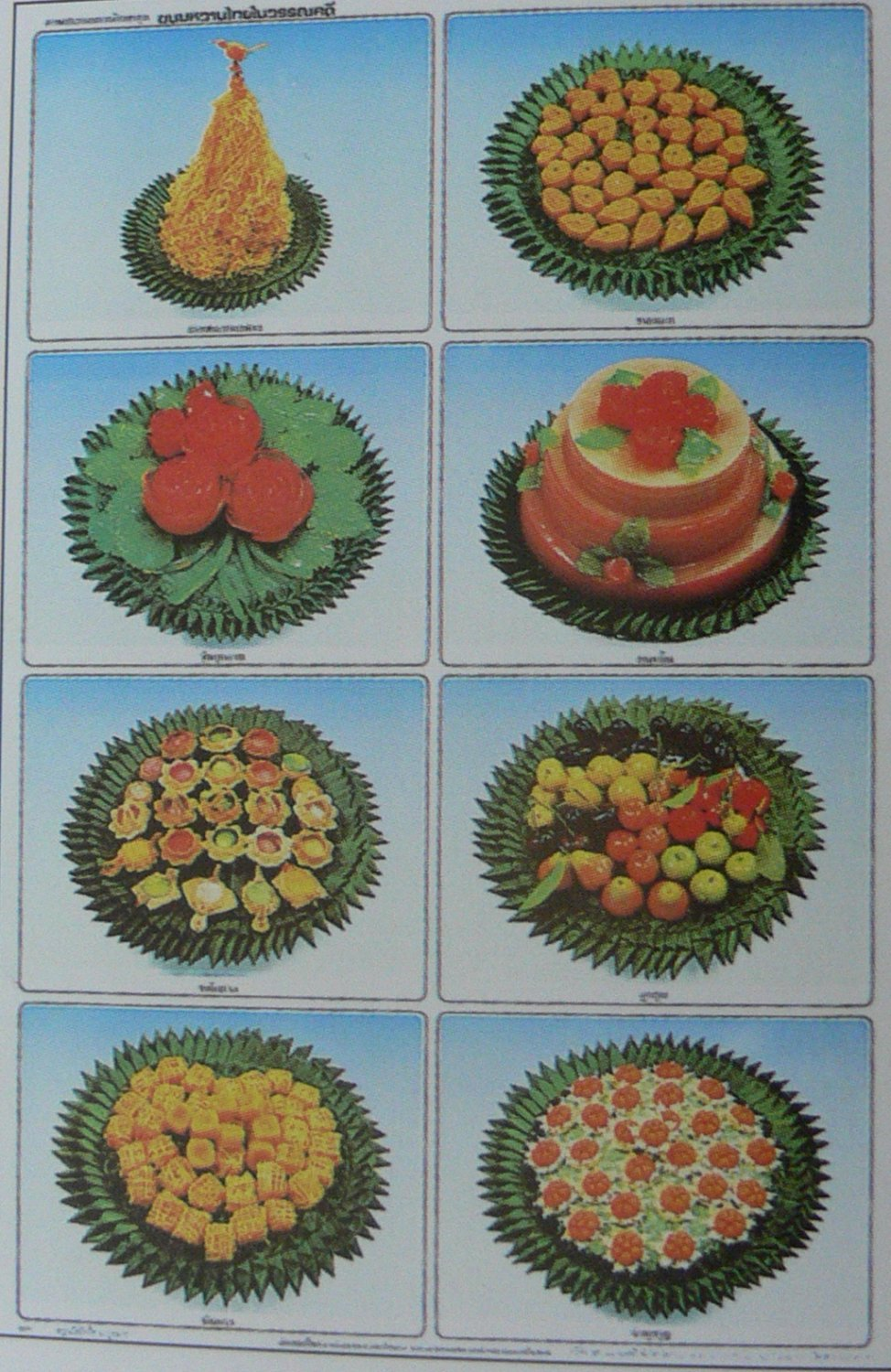 Thailand Thai Tradition Literature Style Delicious Yummy Dessert Poster Collection Christmas Gift