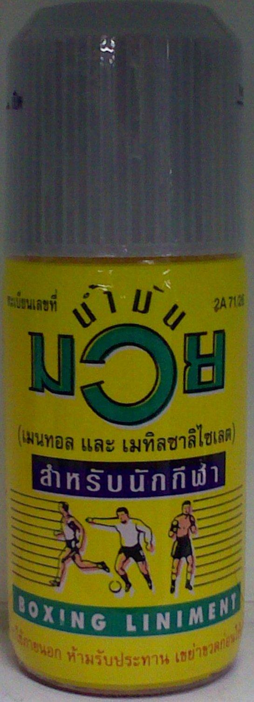 Nam Man Muay Thai Boxing Kick Boxing Kickboxing Liniment Oil Sport Pain Relief 60cc