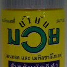 Nam Man Muay Thai Boxing Kick Boxing Kickboxing Liniment Oil Sport Pain Relief 60cc