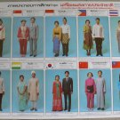 Asia National Costume China Japan Korea India Myanmar Thai Indonesia Phil Poster