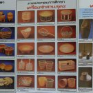 Thai Basketwork Handicraft Handmade Poster Container Hat Fan Purse Takraw Box Basket Trap 3 posters