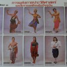 Thai Thailand Ancient Traditional Woman Dress Fashion Till Contemporary Poster Collection Education