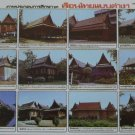 12 Thai Traditional Style Wood House Poster Collection Christmas New Year Gift
