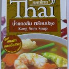 Thai Food Sweet Sour Curry Soup Fish Tamarind Free Recipe Yummy Succulent 250 ml