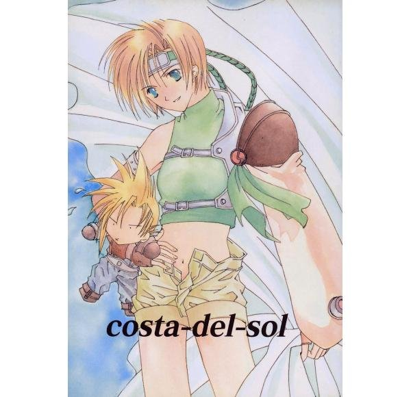 FINAL FANTASY VII DOUJINSHI / costa-del-sol / Cloud x Yuffie