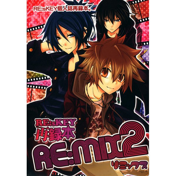REBORN DOUJINSHI / RE:MIX2 / Mukuro x Tsuna 6927 RE:sKEY