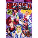 GUILTY GEAR XX comic anthology #1