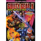Guilty Gear X Plus comic anthology