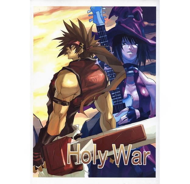GUILTY GEAR DOUJINSHI Holy War RARE!