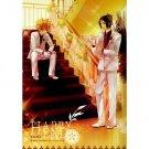 REBORN DOUJINSHI / Happy End / Mukuro x Tsuna 6927