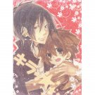 REBORN DOUJINSHI / Kira☆ / Mukuro x Tsuna 6927 Laruha Giselluka