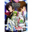 CODE GEASS DOUJINSHI / SEVENTH HEAVEN / Lelouch x C.C.