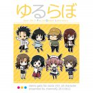 STEINS;GATE DOUJINSHI / Yuru Rabo / Okabe x Kurisu, all character