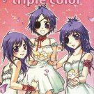 REBORN DOUJINSHI / triple color / Hibari x Chrome, Mukuro x Chrome, CHROME ANTHOLOGY