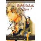 REBORN DOUJINSHI / Hayato-san to Issho! / Gokudera x Haru 5986