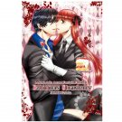 ARCANA FAMIGLIA DOUJINSHI / Delicious Strawberry / Jolly x Felicita