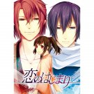 HAKUOUKI DOUJINSHI / The Beginning of Love / Okita x Chizuru x Saitou