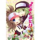 POKEMON DOUJINSHI / Kimi to Futari / N x Touko White Hilda RARE