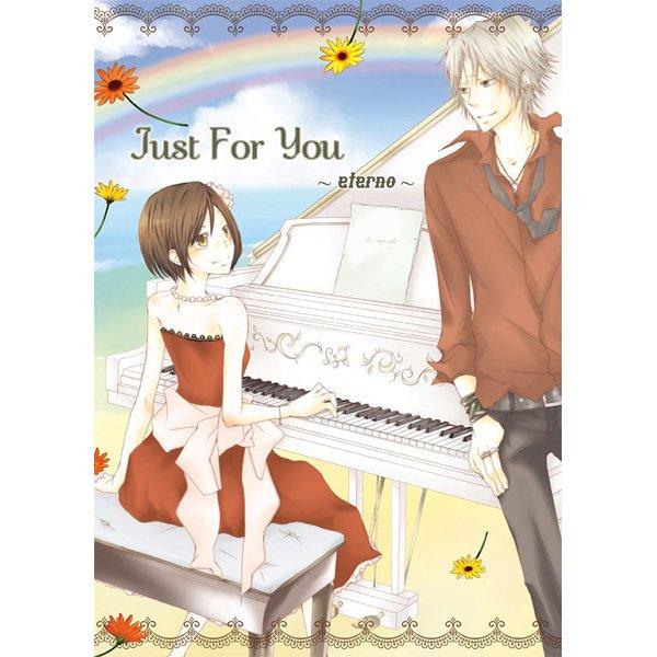 REBORN DOUJINSHI / Just for you eterno / Gokudera x Haru 5986