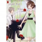 REBORN DOUJINSHI / JUST FOR YOU~prima~ / Gokudera x Haru 5986