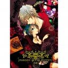 REBORN DOUJINSHI / PARODY DE BUFFET / Gokudera x Haru 5986
