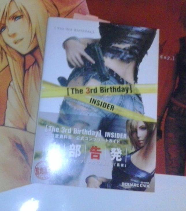 The 3rd Birthday INSIDER guide book & art book Parasite Eve